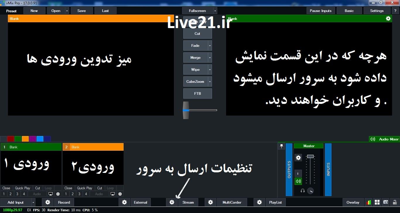 live21-1